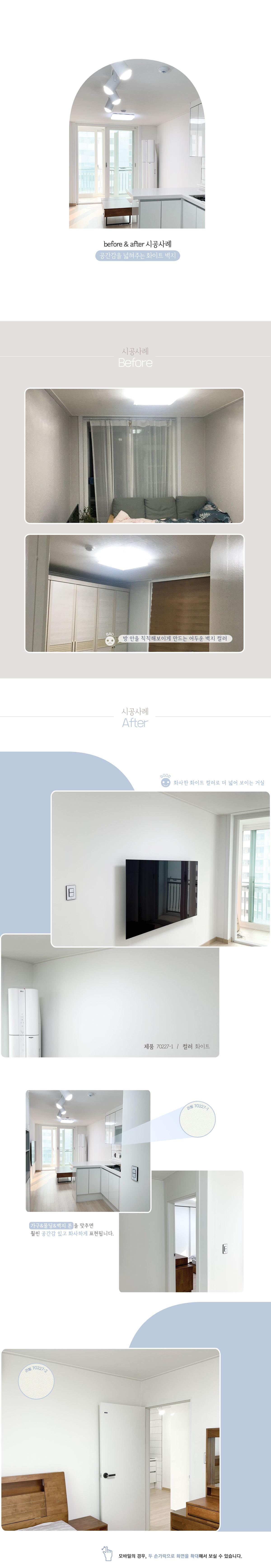 상세페이지_수정.jpg